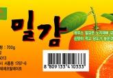 식품3). 원색인쇄