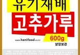식품4). 원색인쇄